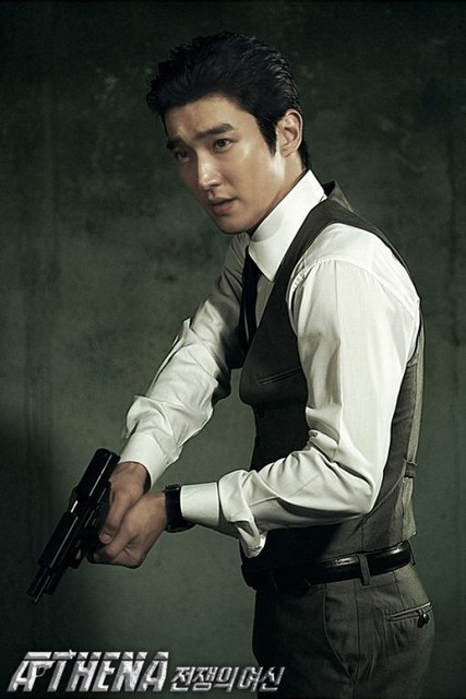 Siwon and his guns