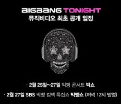 """""""Tonight"""" MV to premiere at Big Show"""