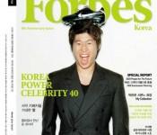 Forbes Korea's Top 40 Power Celebrities