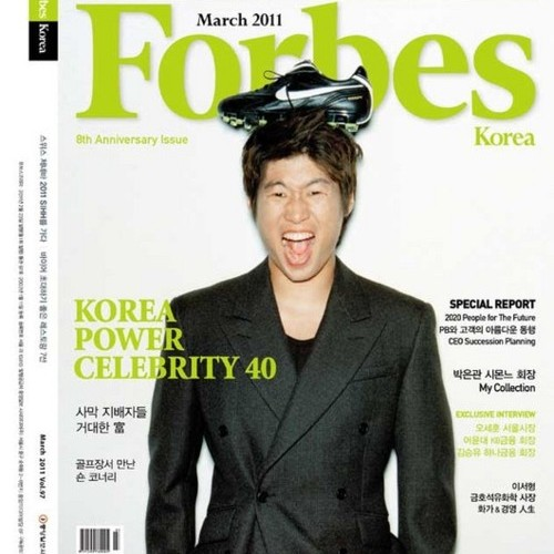 "[List] Forbes Korea : Top 40 ""Power Celebrities ..."