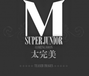 Super Junior-M teaser photos released