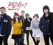 Dream High 7: Recap & Review