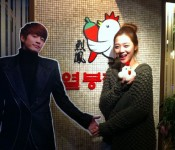 [Photo] Sulli in a Se7en Sandwich