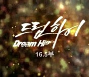 [Video] Dream High 16.5