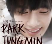 Park Jung-min's Birthday Present