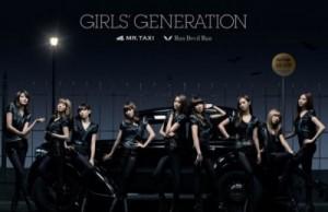 20110411_seoulbeats_snsd