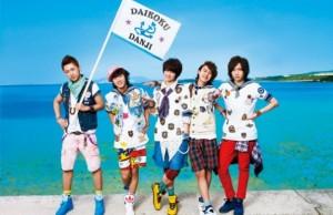 20110517_seoulbeats_dgna