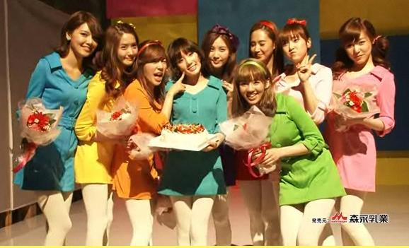 SNSD sells Lipton, and other things
