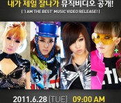 Dear YG: What the @&*#$!?