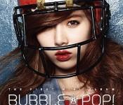 Does Hyuna Pop Your Bubble?