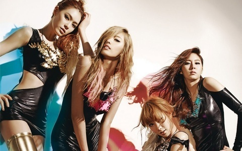 "Would You Be ""In the Night Sky"" with After School?"