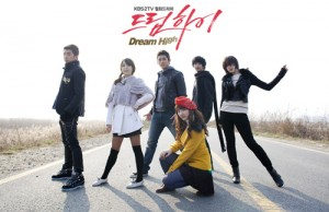 20110824_seoulbeats_dreamhigh