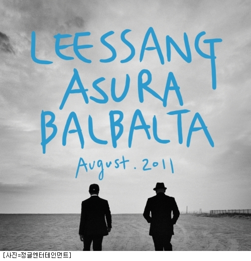 Will you Turn Off the TV for LeeSSang?