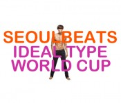 SB Ideal Type World Cup: Round 3