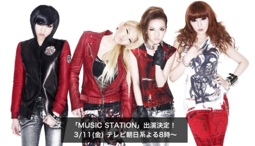 "2NE1 performs ""I am the Best"" on Music Station"