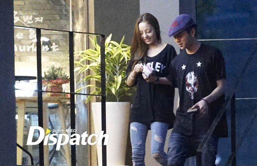Seungho confirms Junhyung and Hara are still dating - YouTube