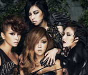 Brown Eyed Girls: The Metamorphosis of a Girl Group