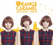 Music & Lyrics: Orange Caramel and My Sushi are Dada!