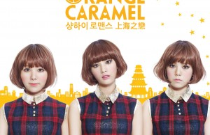 20111013_seoulbeats_orangecaramel
