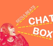 SB Chat Box #29: Aimee Lee Lucas Talks Dance