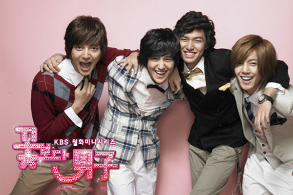 20111028_seoulbeats_boysoverflowers2