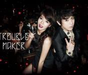 Trouble Maker: Album Review