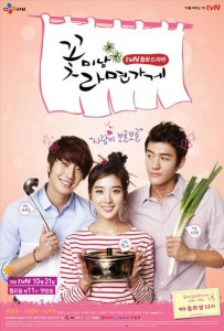 20111107_seoulbeats_flowerboyramyunshop