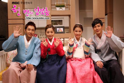 20111113_seoulbeats_hanboks