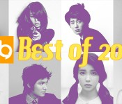 And your picks for Best of 2011 are...