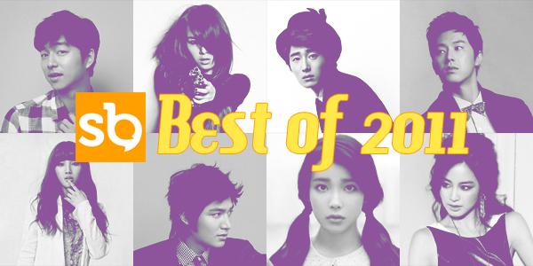 20111123_seoulbeats_bestof