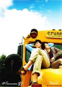 20111126_seoulbeats_yunjae