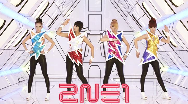 20111209_seoulbeats_2ne1