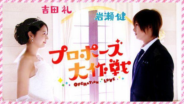 20111214_seoulbeats_proposaldaisakusen