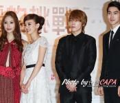 Skip Beat: Has Korea become a cultural brand?