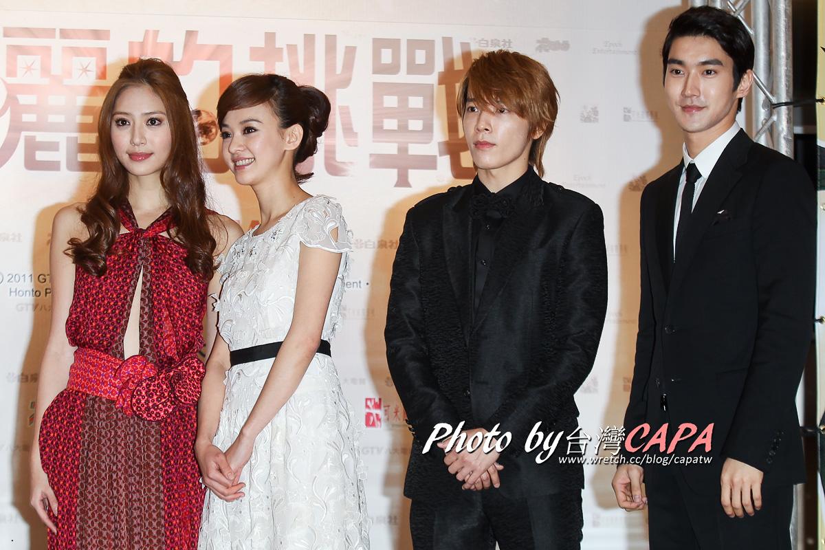 20111215_seoulbeats_skipbeat1