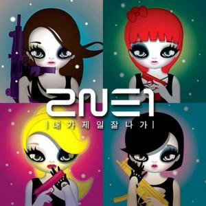 20111219_seoulbeats_2NE1