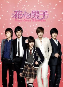 20111222_seoulbeats_boysoverflowers