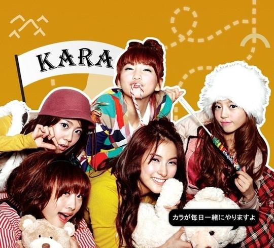 20111230_seoulbeats_KARA_app_cover