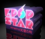 K-pop Star Auditions: The First Step to Stardom