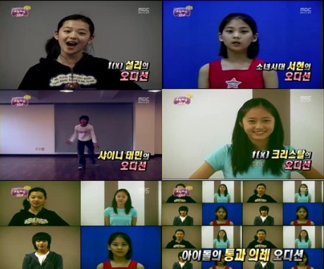 The Road to K-pop Stardom: Auditioning – Seoulbeats