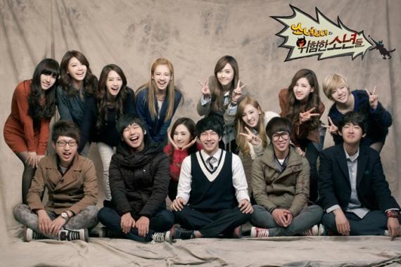 http://seoulbeats.com/wp-content/uploads/2012/01/20110118_seoulbeats_snsd_dangerousboys.jpg