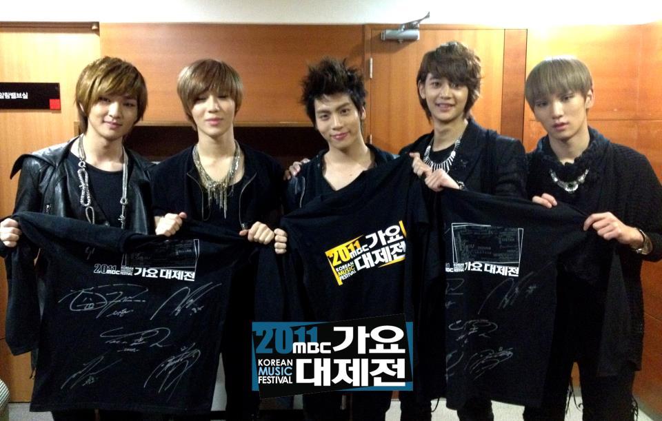 20120104_seoulbeats_mbcgayoahinee