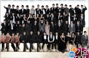 20120106_seoulbeats_2008SBSGayoDaejun