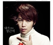 A High Cut Above All Others: Jang Geun-suk