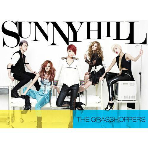 20120113_seoulbeats_sunnyhill_thegrasshoppers