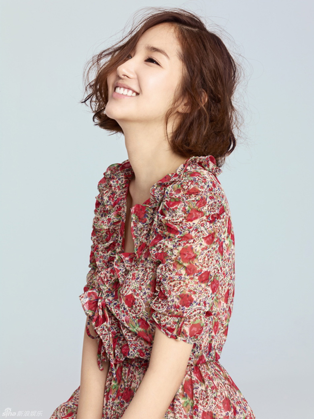 An alluring park min young for basic house seoulbeats seoulbeats