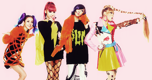 20120120_seoulbeats_2ne13