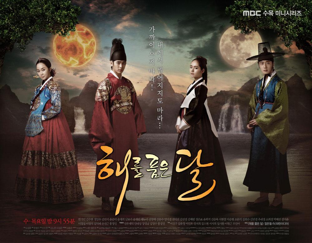 20120120_seoulbeats_moonthatembracesthesun