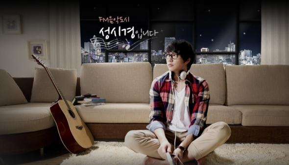20120120_seoulbeats_sungshikyung2