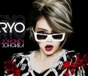 Miryo Is Seoul's Baddest Female